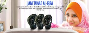 jam tawaf al-isra